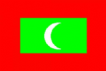 Maldives Large Country Flag - 3' x 2'.
